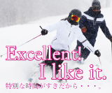 Excellent! I like it. 特別な時間がすきだから・・・。